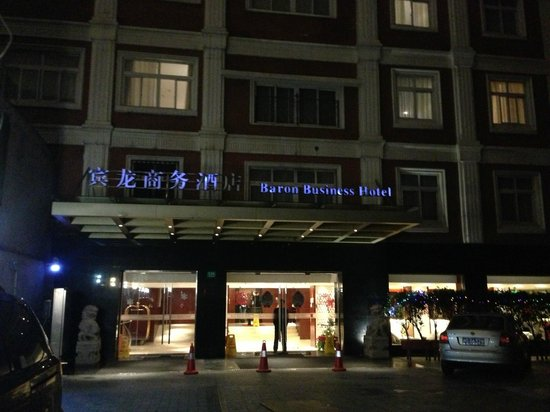 Baron Business Hotel: 外観