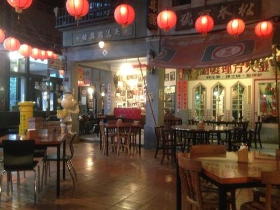 Xiang Jiao Xin Le Yuan : this how i would imagine old china town would look like
