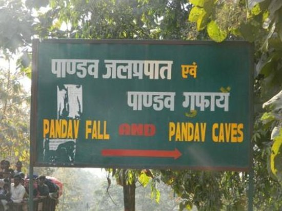 Panna, India: Entry