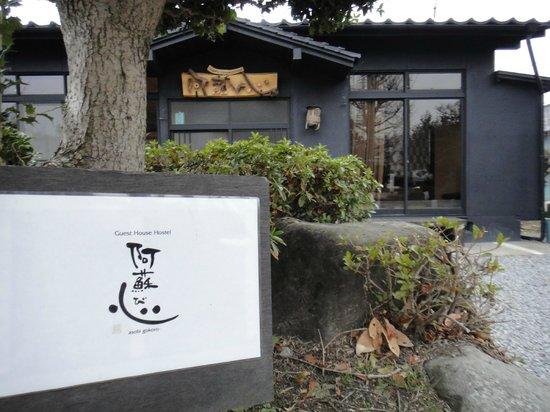 Guest House Asobigokoro : Welcome!!
