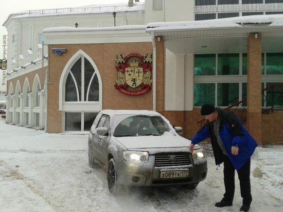 Prince Vladimir: Парковка перед входом