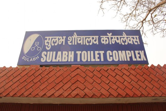 Attached community toilet complex it lets you see their model in