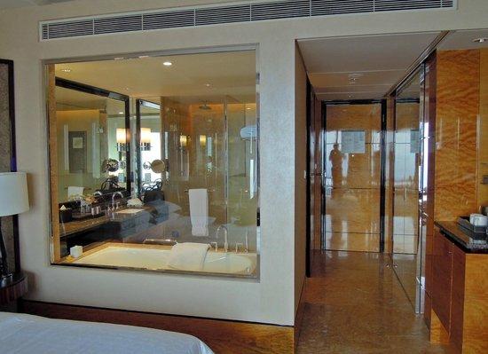 Sheraton Zhongshan Hotel: bath