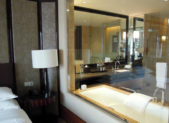 Sheraton Zhongshan Hotel : bath