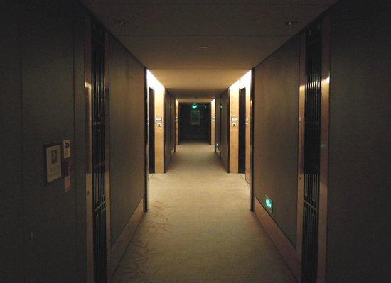 Sheraton Zhongshan Hotel: hallway