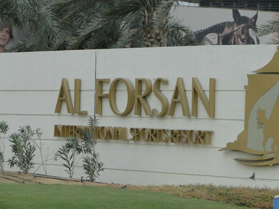 ‪Al Forsan International Sports Resort‬