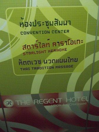 The Regent Ubon: Amenities