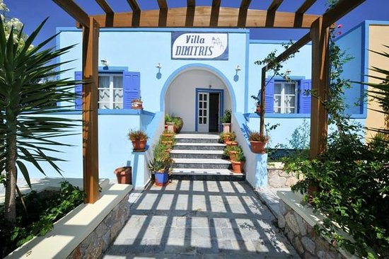 Dimitris Villas: entrance