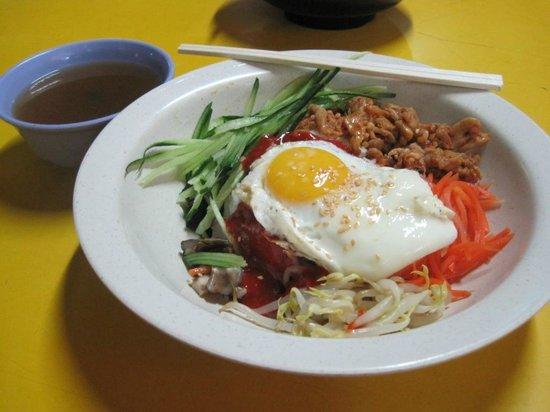 Chinatown Food Street: chicken bibimbab for $4.00