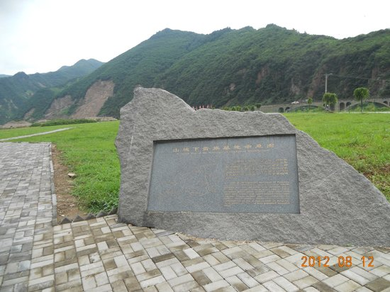 Gaoguli Cultural Tourism Zone: 広開土王碑