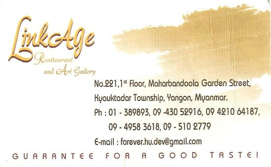 Linkage business card front picture of linkage restaurant and linkage restaurant and art gallery linkage business card front reheart Images