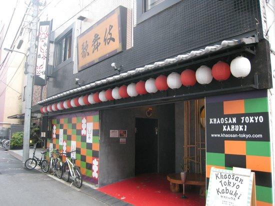Khaosan Tokyo Kabuki: Entrance