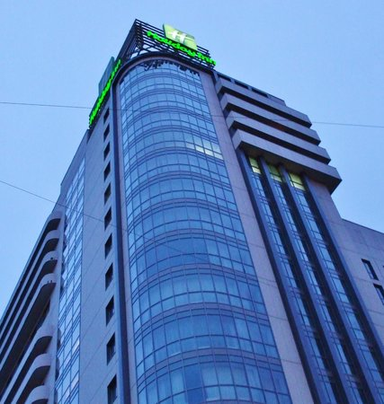 Holiday Inn St. Petersburg Moskovskiye Vorota: Modern building