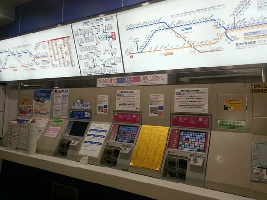 Hotel Dormy Inn Akihabara: Train ticket system