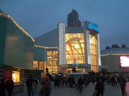 Istanbul Cevahir Mall: Arriving in Cevahir