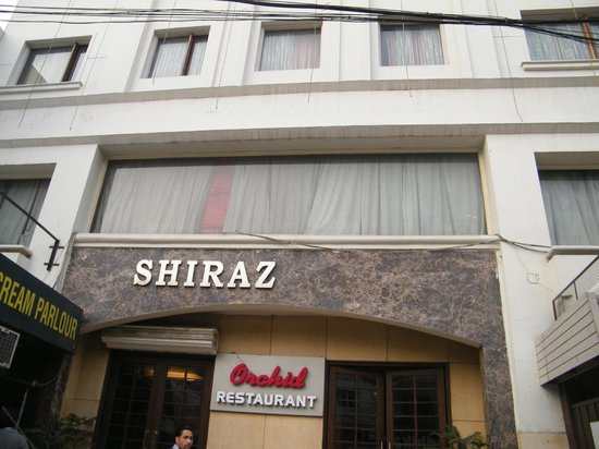 Hotel Shiraz Regency:                   entrance