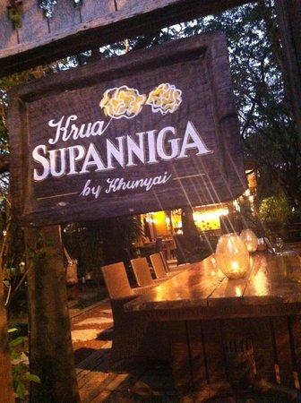 Supanniga Home: Restaurant
