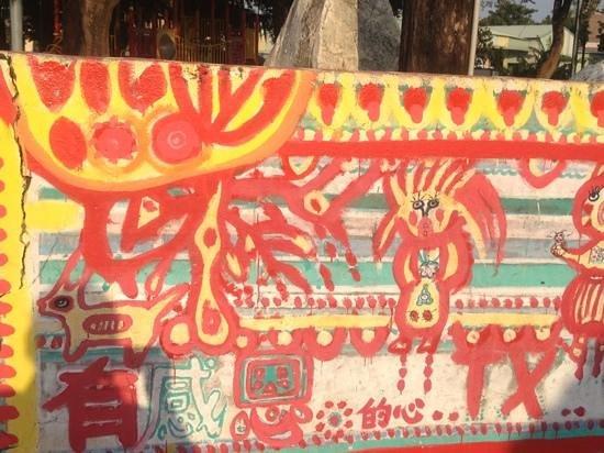 Rainbow Village Taichung:                   The wall.