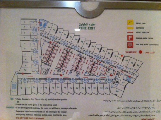 Movenpick Hotel & Residences Hajar Tower Makkah: Rooms