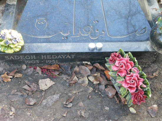 Pere-Lachaise Cemetery (Cimetiere du Pere-Lachaise): Sadegh Hedayat - Iranian Writer