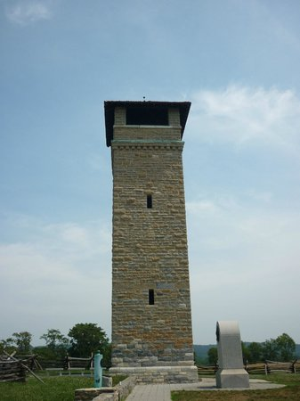 Antietam National Battlefield: Watch Tower