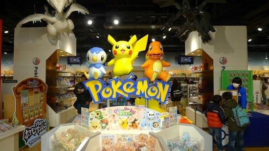 Minato, Japón: meet pikachu...and piplup