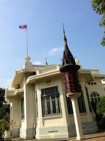Payathai Palace