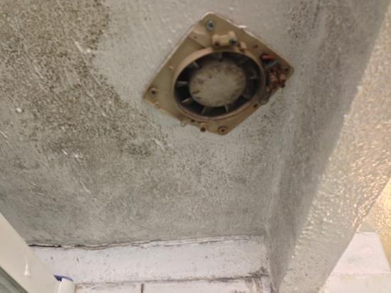 Hostel Faubourg Montmartre: la ventilation qui ne fonctionne pas