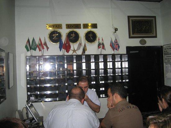 Orontes Hotel: reception