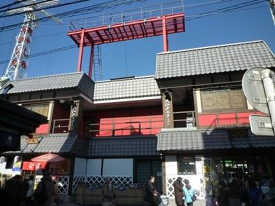 Hanayashiki (Taito, Japan) - omdömen - TripAdvisor