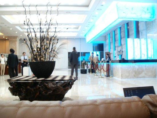 โรงแรมแฮอุนแด เซ็นทัม:                   hotel reception