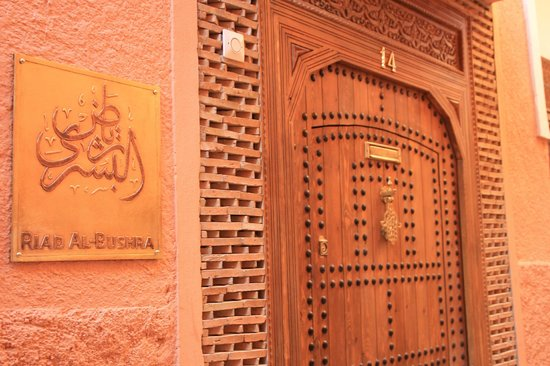 Riad Al-Bushra:                   Entrance