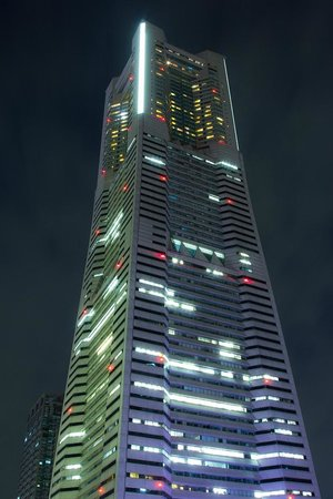Yokohama Royal Park Hotel: Landmark Tower