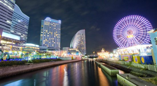 Yokohama Royal Park Hotel: Near the hotel