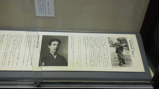 Daikanso: ロビー