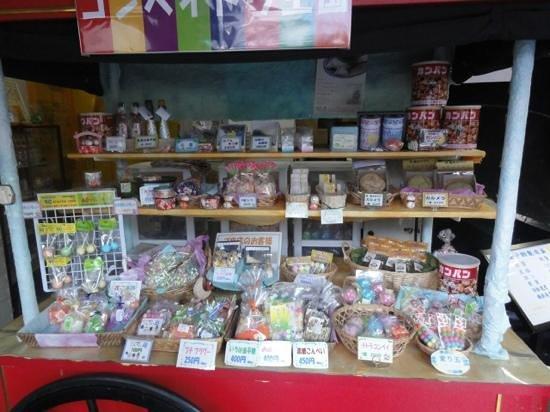 Osaka Prefecture, Japan: たくさんのコンペイトウが置いてます。お土産に買って帰りたくなるー!