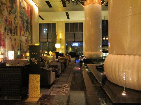 Sofitel Wanda Beijing: Vous Lobby Bar