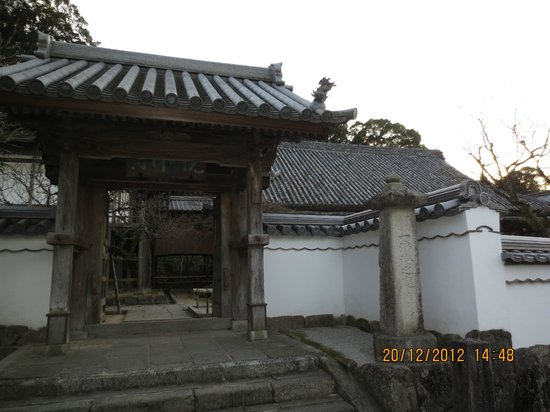 Komyozen-ji Temple: Komyozenji