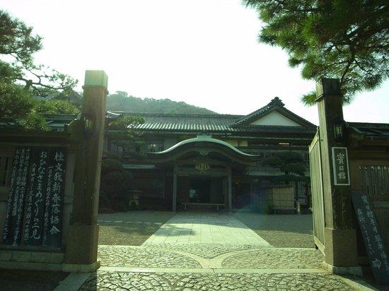 Hinjitsukan : 賓日館正面