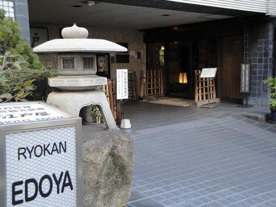 Hotel Edoya:                   Hotel entrance