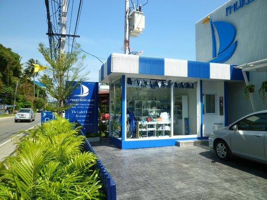 Phuket Boat Quay Boutique Guesthouse: Entrance area