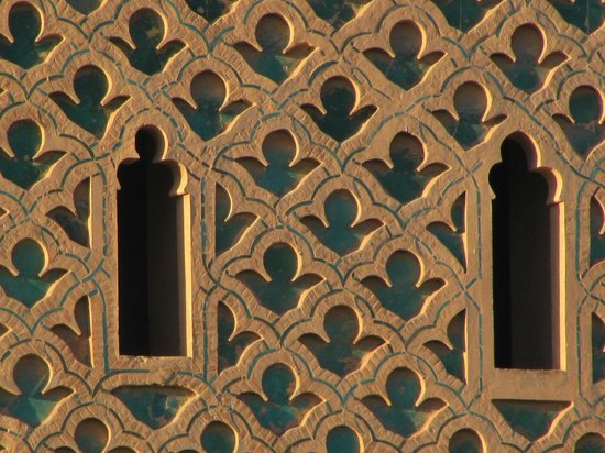 Adam Park Marrakech Hotel  & Spa: Close up from the Kasbah Mosque