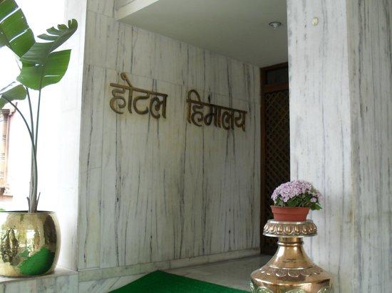 Hotel Himalaya: entrada al hotel 