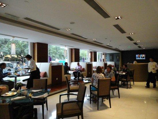 คราวน์ พลาซ่า ปักกิ่ง วังฟูจิง โฮเต็ล: Restaurant / desayunador
