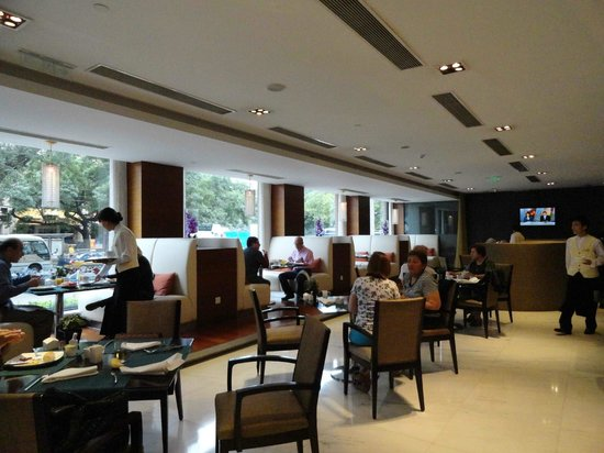 Crowne Plaza Beijing Wangfujing: Restaurant / desayunador
