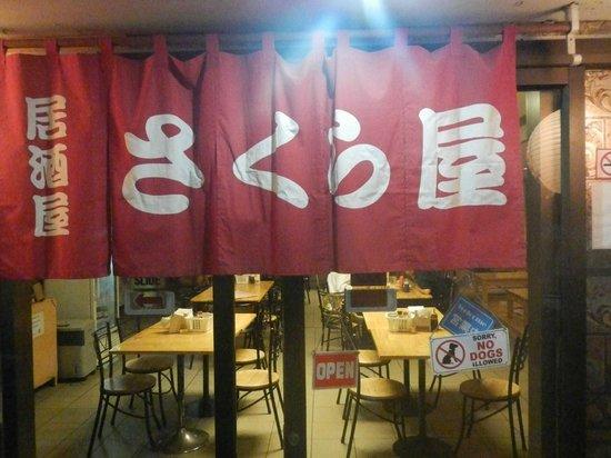 Sakura House: レストラン 