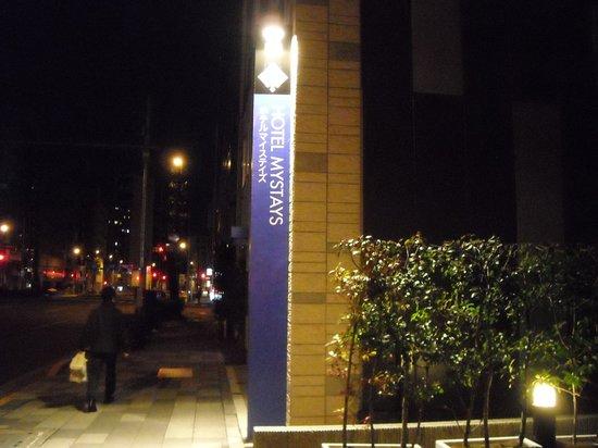 โฮเต็ล มายสเตย์ส์ ฮามาแมทซูโช: 入口の看板
