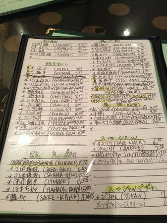 Ando Japanese Restaurant  and Sushi Bar: Seasonal Menu (in Japanese)