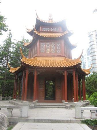 중국 우호 정원 사진