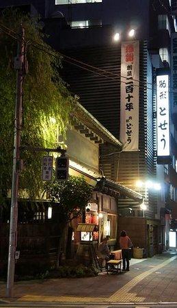 Komagata Dozeu Asakusa: 外観